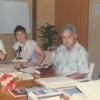 OSIC Advisory Committee 1998