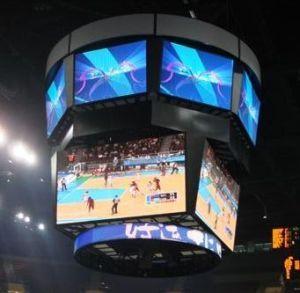 Biggest Scoreboard Ever - Bejing Basketball Venue Amazing