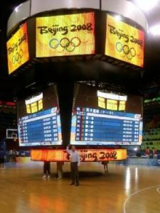 Olympic arena - Do you remember scoreboards?