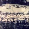 1995 TeamVanuatu