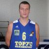 Aleksandar Kostoski