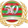 Umina Logo
