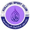 Kulliyeh Logo