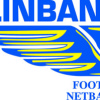 Ellinbank Logo