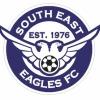 South East Eagles U7 Apollo Logo