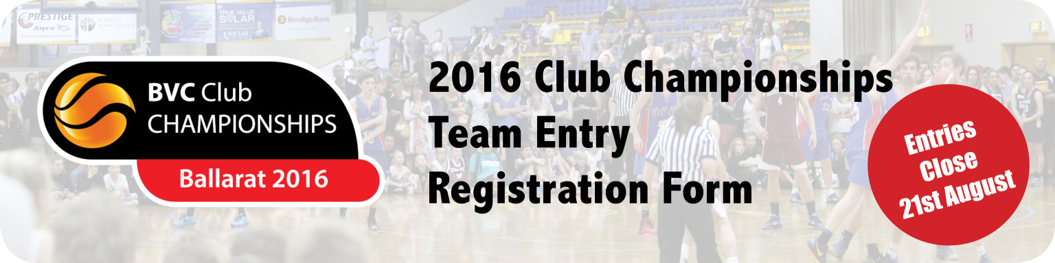 2016 Clubs Team Registration