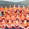 1987  A GRADE PREMIERS